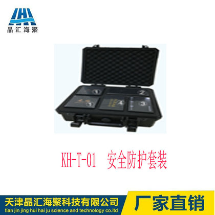 Car recording recorder, purifier recording jammer, recording blocker, conference anti-recording