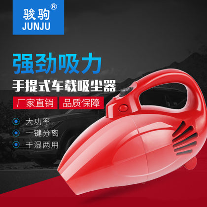 Factory direct red portable car vacuum cleaner
