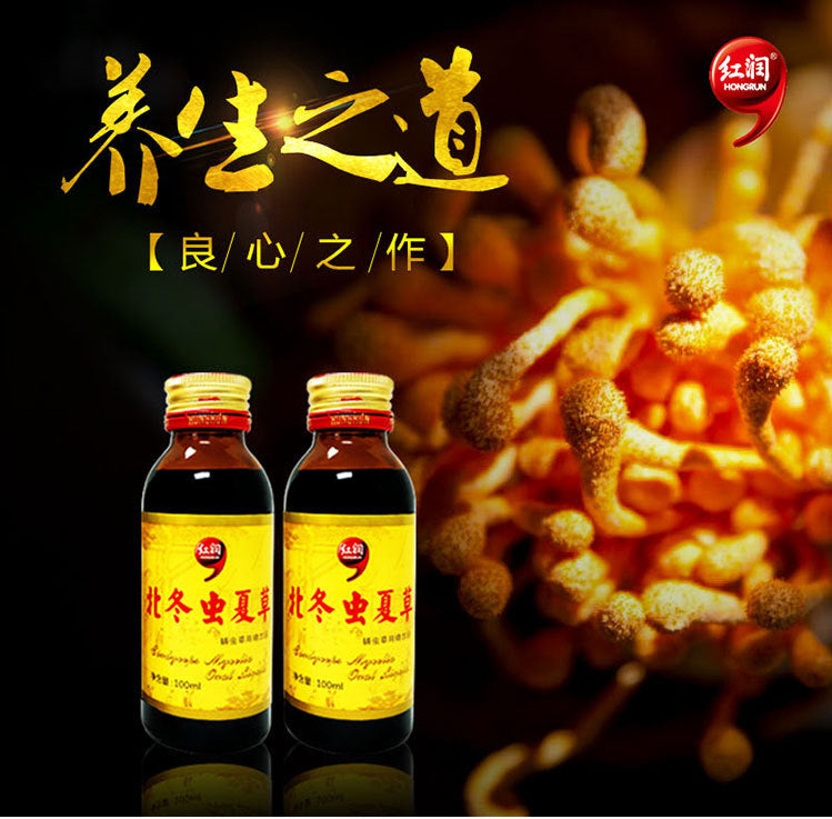 Northern Cordyceps sinensis drink manufacturers 100ml nourishing beverages winter insects summer OEM production plant