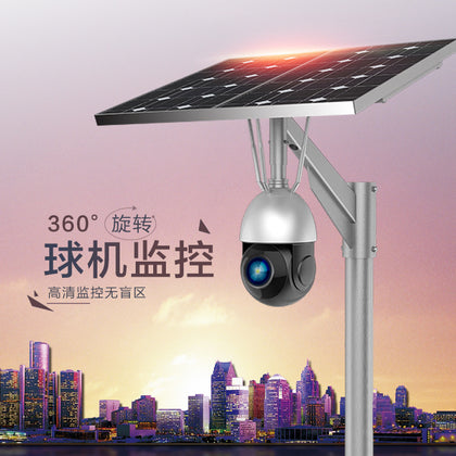 Wireless Solar Monitoring 360-degree rotating camera Outdoor waterproof Integrated solar monitoring
