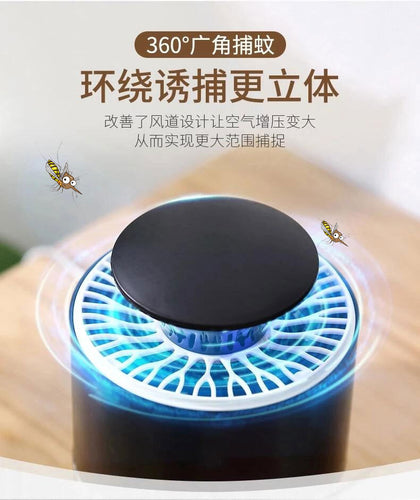 Mosquito lamp home no radiation mute physical mosquito indoor baby pregnant artifact mosquito repellent mosquito mosquito mosquito