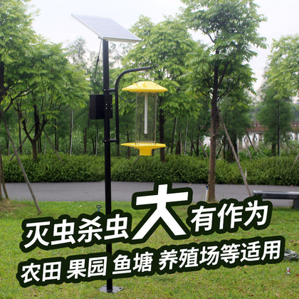Insecticide lamp orchard outdoor waterproof tea garden fish pond agricultural pest control lighting control frequency control vibrating purple light trap light