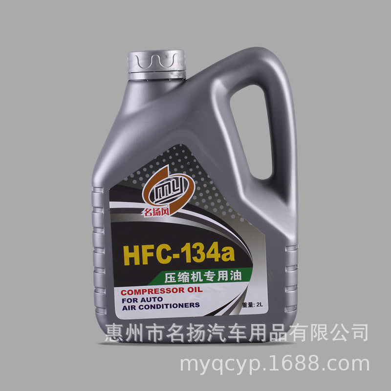 2L oil for famous wind compressors, automotive refrigeration oil, lubrication, anti-wear, improved refrigeration