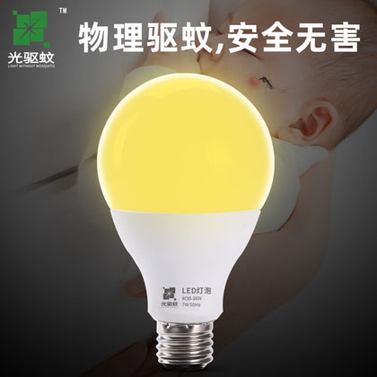 Light mosquito repellent LED bulbs to kill mosquitoes nemesis physical non-toxic pregnant women baby safety indoor mosquito lamp artifact