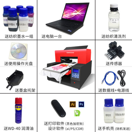 Songpu Venture Office Project Mobile Shell UV Printer Equipment Nail Digital Printing Small Flat Acrylic
