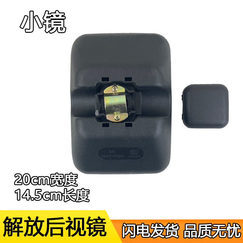 Liberation Tiger v accessories light card Huwei J6F Tiger VH rearview mirror reversing lens mirror king driving to Qingdao