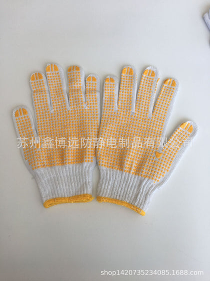 Thickened Dispensing Gloves Cotton Gloves Gloves Gloves Gloves Non-slip Breathable Wearable Gloves