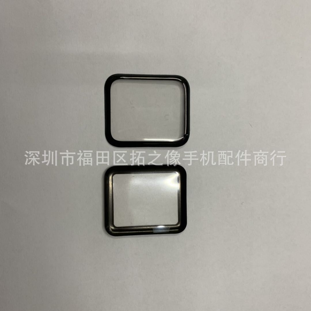 Full glue FULL Apple iwatch3 / 4 watch film curved surface full edge protection film 38/40/42 / 44MM
