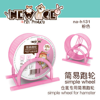 New Age hamster simple bracket running wheel pink blue hamster running wheel silent bracket running wheel hamster supplies