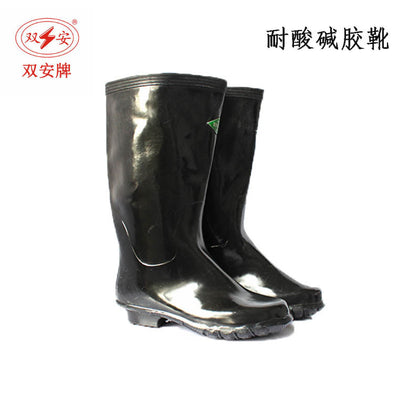 Shuangan acid and alkali boots safety boots long tube acid and alkali rain boots rubber high tube anti-chemical boots shoes