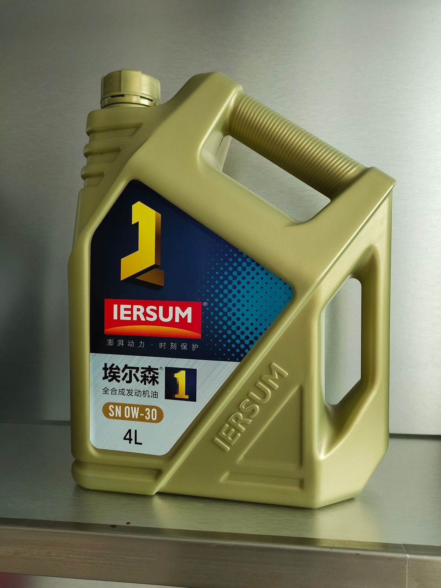 Gold Elson 1 full synthetic engine oil