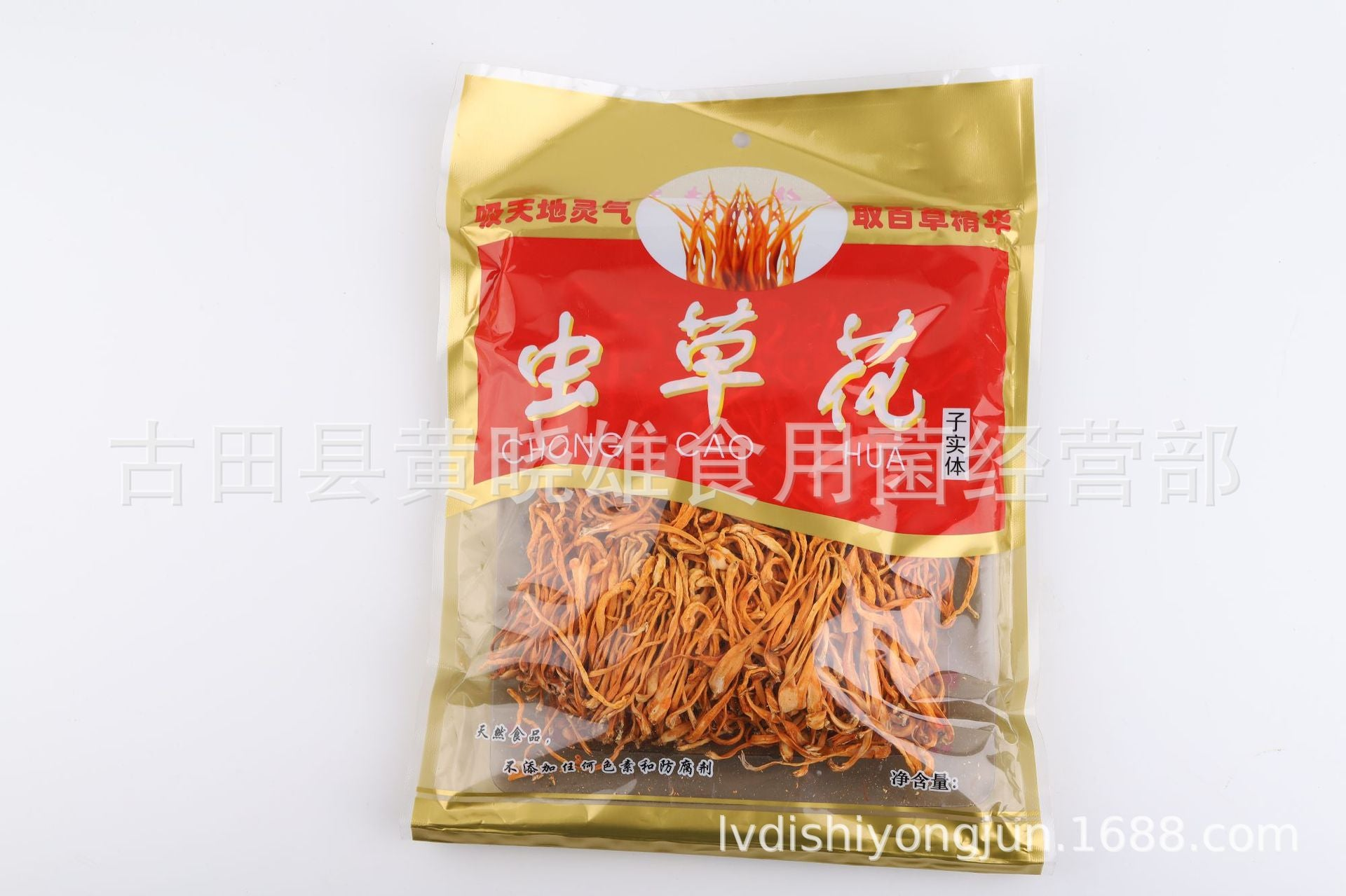 Green edible mushroom Gutian half-pound Cordyceps flower weight 250g 2 bags to enjoy the wholesale price