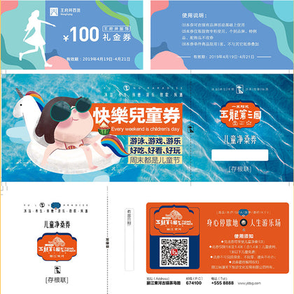Factory Printed Customized Ticket Coupon Voucher Free Design Cake Voucher Scratch Card