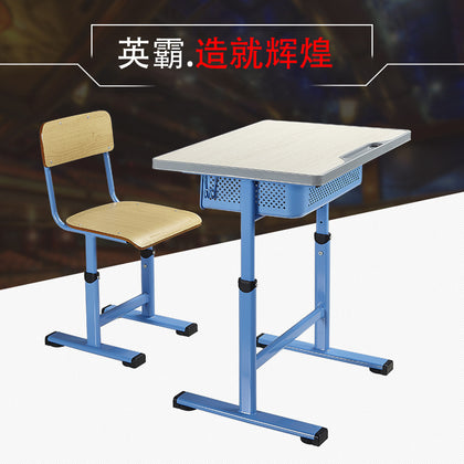 Yingba hollow blown student chair learning chair classroom chair elementary student chair writing chair school desk and chair