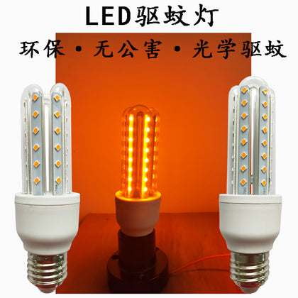 New LED mosquito repellent bulb specific light wave 590nm mosquito repellent farm mosquito repellent led bulb mosquito repellent led lamp