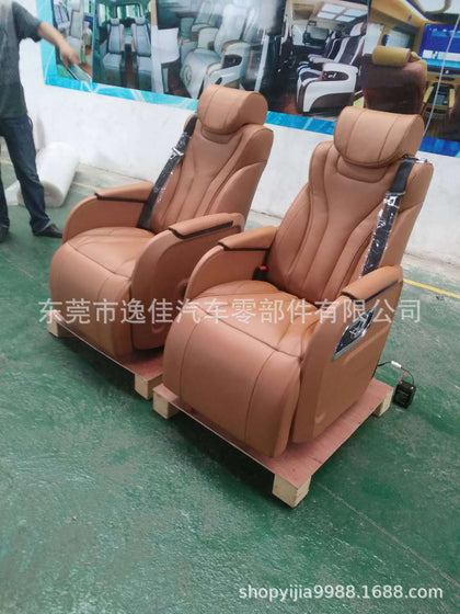 Custom high-end car seats Business aviation seats Cruise seat Seat seats Medical seats