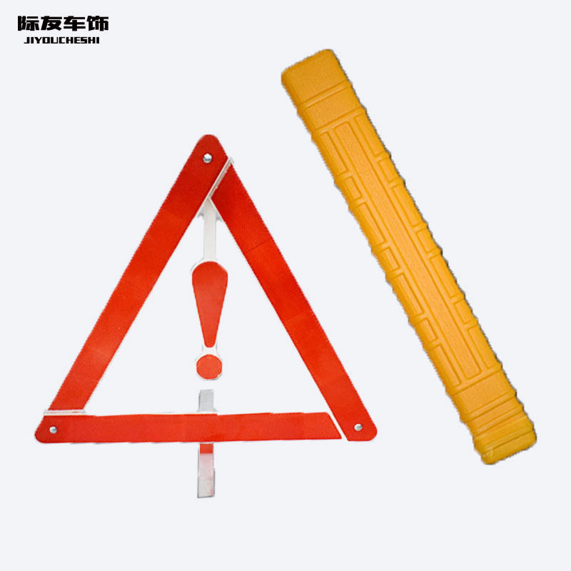 Car small yellow box tripod Reflective warning tripod New road safety GB warning stand 3089
