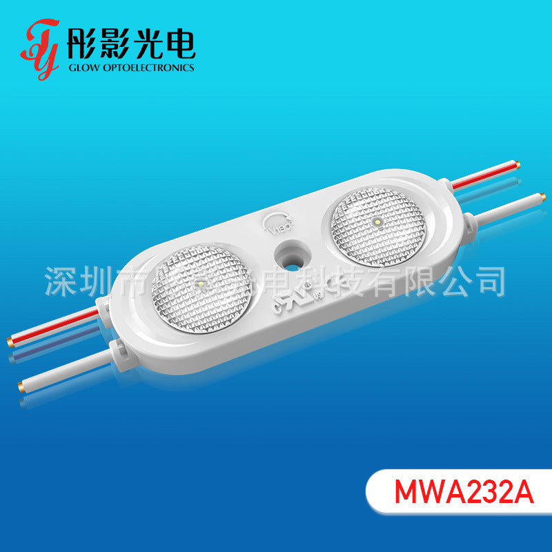 LED super bright module, outdoor sign billboard light source, injection molding process constant current drive light box lighting