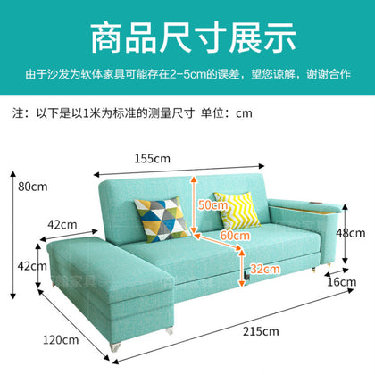 Storage sofa bed multifunctional small apartment foldable latex disposable washable technology fabric storage sofa bed dual use