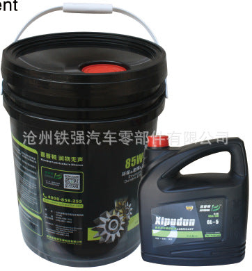 【Spot】Official authentic Qingdao Chipton gear oil 18L anti-oxidation wear protection