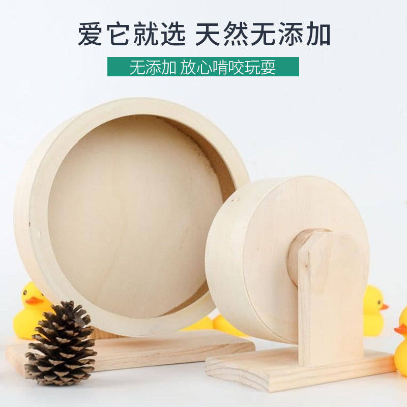 Amazon AliExpress explosions pet supplies wooden mute runner hamster toys hamster supplies trumpet