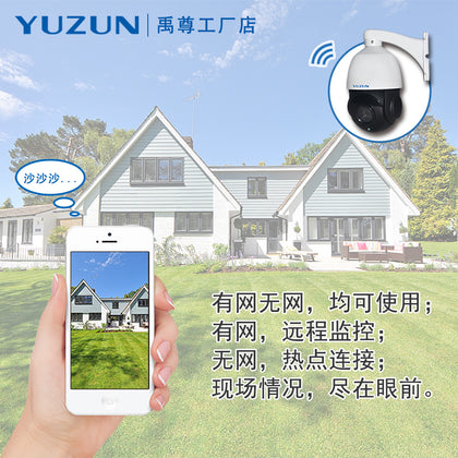 Wifi camera IP 1080P wireless network 360 ball monitoring network ball machine outdoor TF card remote