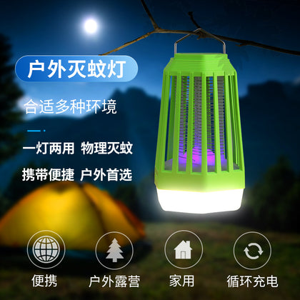 2019 new electric shock type mosquito killer lamp USB charging home outdoor lighting mosquito trap household silent mosquito repellent