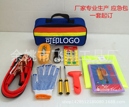 11 pieces emergency kit combination kit kit car emergency kit rescue kit 4S shop insurance gift