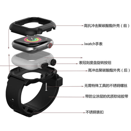 Suitable for Apple Watch 4 5th generation protective case sleeve Apple diving silicone strap sports waterproof case hot sale