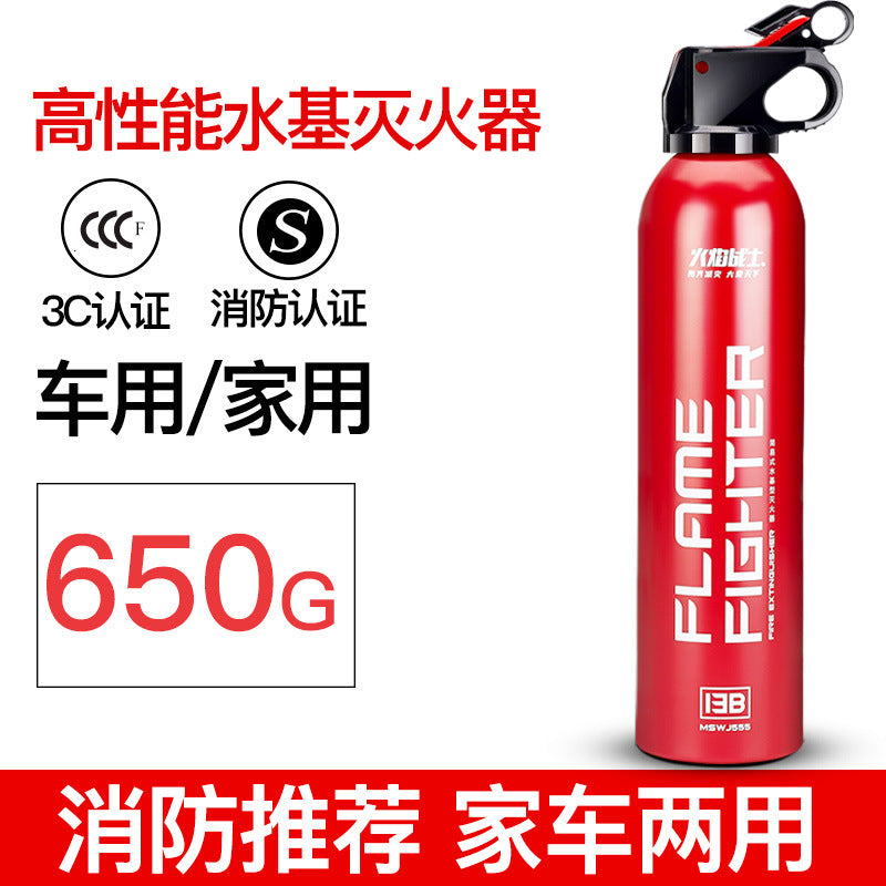Car fire extinguisher water-based environmentally friendly non-toxic 600ml, portable home car type fire extinguisher
