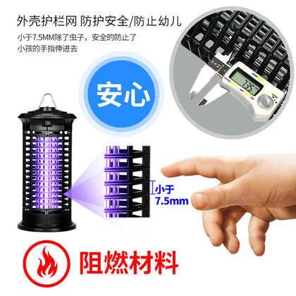 New photocatalyst electric shock type mosquito killer household mosquito killer indoor silent mosquito repellent mosquito trap outdoor mosquito lamp