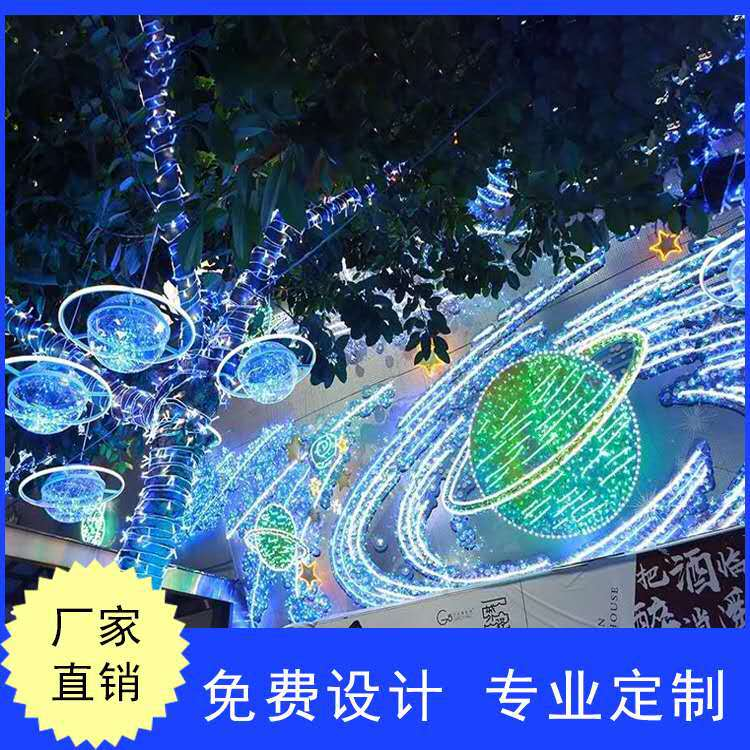 Large shopping mall hotel pedestrian street glass curtain wall starry theme lighting painting lighting beauty Chen wall lighting project