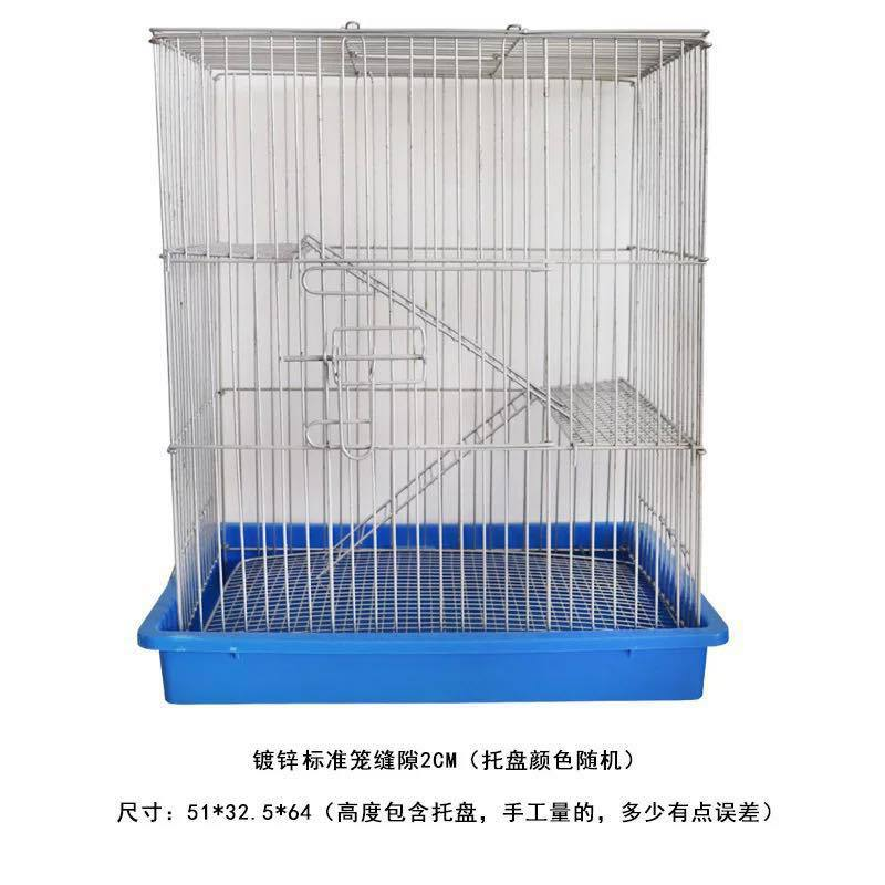Three-layer dragon cat cage Golden flower king squirrel cage Guinea pig squirrel cage large villa extra large totoro standard cage