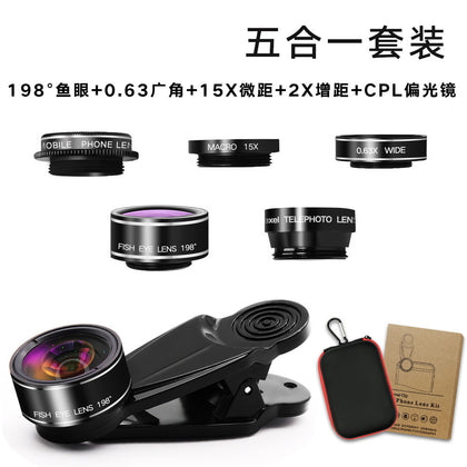 Cross-border ten-in-one mobile phone external lens camera set fisheye wide-angle macro increase distance filter telescope manufacturers