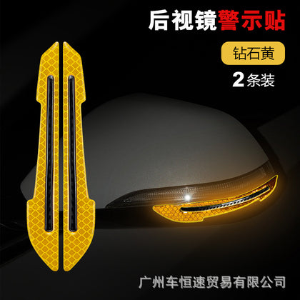 Car wheel eyebrows anti-collision strips reflective warning tape bumper door scratch-resistant strips night light rearview mirror anti-collision strip