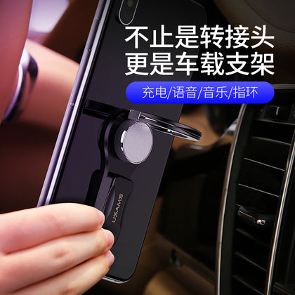 Vibrating sound with the same audio line ring buckle adapter headset call dual Lightning3.5 for Apple mobile phone