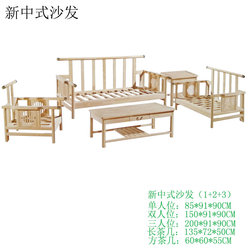 New Chinese style sofa white blank corner sofa white embryo solid wood sofa coffee table combination white stubble factory direct sales