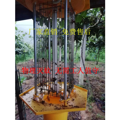 Manufacturers new custom direct outdoor solar mosquito lamp garden rice field orchard tea garden solar insecticidal lamp