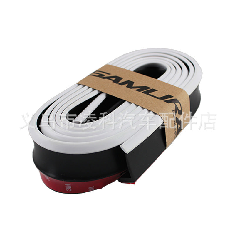 Car small surrounded by bumper strips General modified side skirt edge strips front lip bumper strip upgrade version two-color