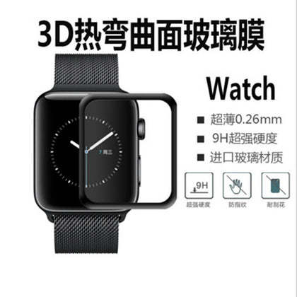 Suitable for Apple Apple Watch 1/2/3/4/38/40/42/44 watch full screen tempered film anti-shatter edge