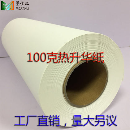 Reel Sublimation Paper Sublimation Sublimation Paper Digital Printing Transfer Paper Baking Cup Heat Transfer Transfer Paper 100g