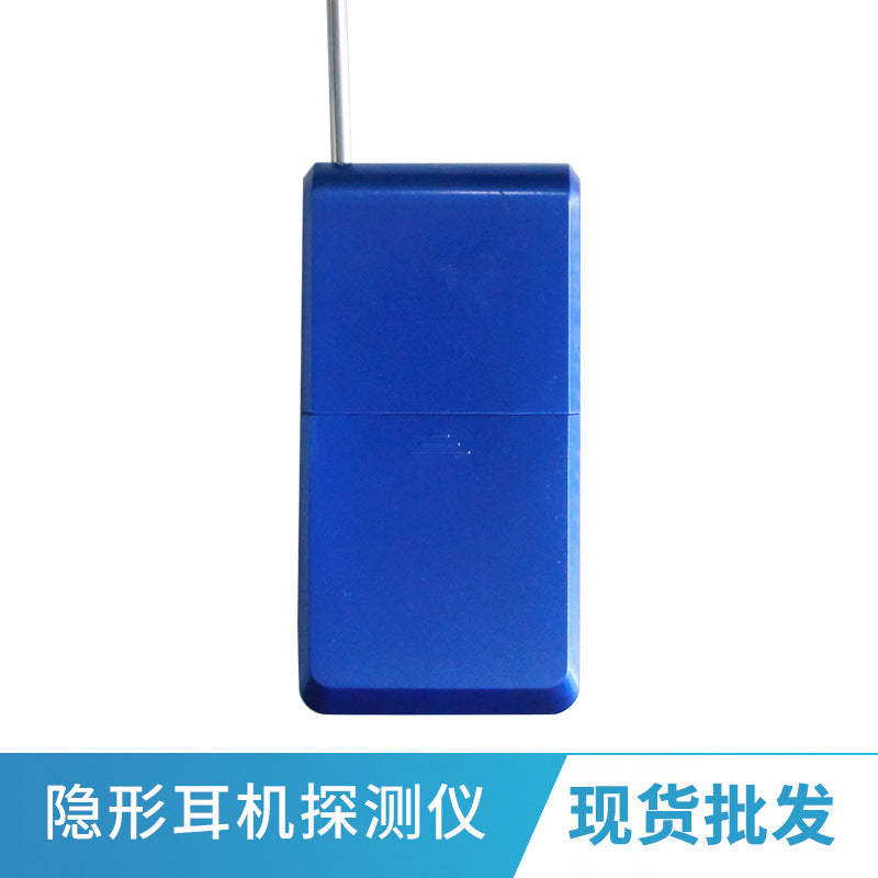 Zhanyi examination room invisible earphone detector wireless stealth earphone detector