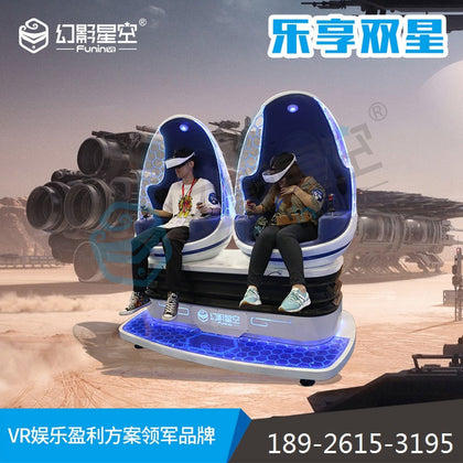 Large game machine vr equipment manufacturer price Phantom star space virtual reality vr equipment rental