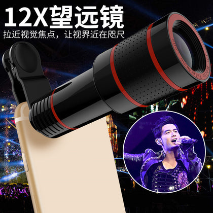 Manufacturers wholesale telephoto 12x times mobile phone telescope universal external camera outdoor high list tube lens