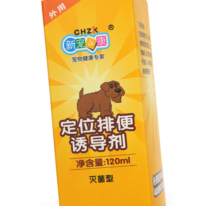Authentic new pet Kang pet positioning defecation inducer 120ml dog positioning environment cleaning