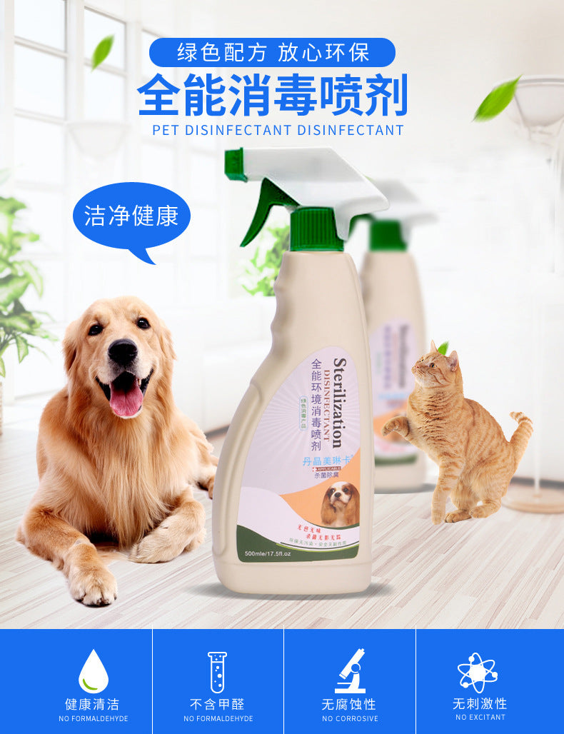 Cat, dog, pet, dog, smell, disinfection, fresh and deodorant 500ml three-in-one