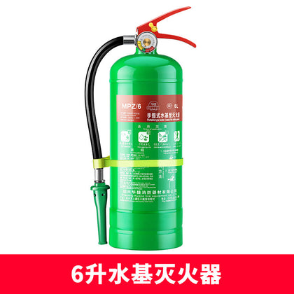 Water-based fire extinguisher shop home 950ml private car electric fire 2L3L6L9L environmental protection commercial fire equipment