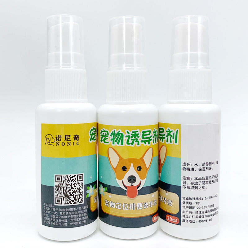 Pet inducer dog positioning defecation training toilet liquid pet supplies fixed point training defecation 30ml Nonic