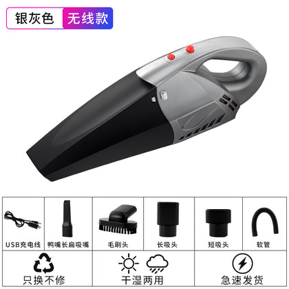 Car Vacuum Cleaner Powerful Dedicated High Power House Car Dual-purpose Small Wireless Portable Handheld Charging Type