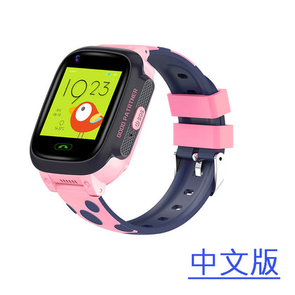 Cross-border explosion models Y95 children's phone watch smart 4G video call AI payment WiFi GPS positioning foreign language